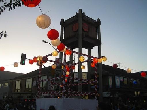 Nihonmachi Obon Festival in San Francisco