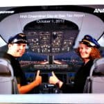 ANA's 787 Dreamliner is a Traveler's Dream