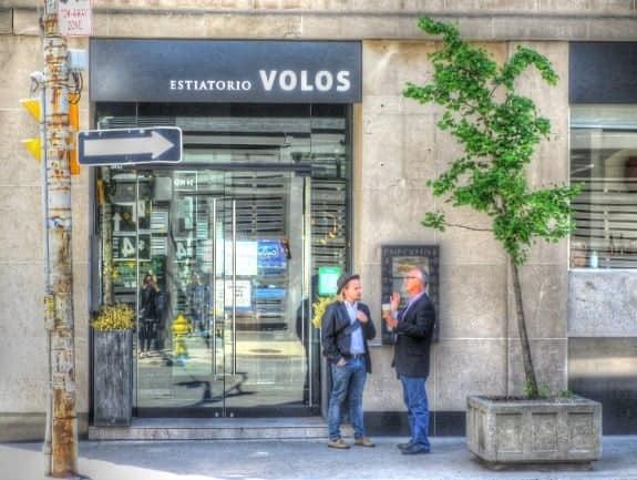 Volos restaurant Toronto exterior
