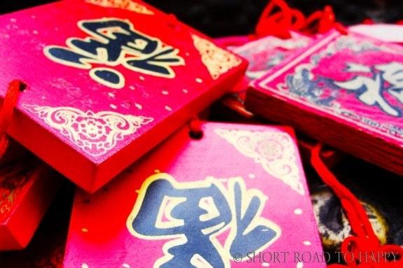 china wish blocks
