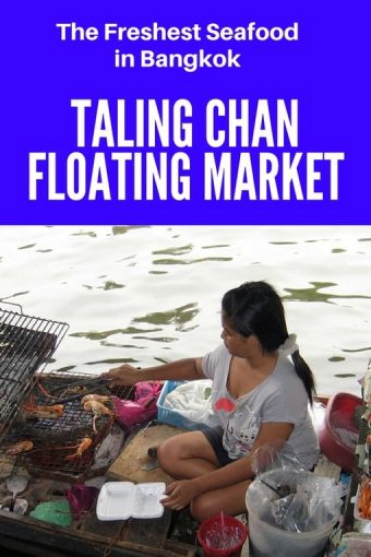 At the weekend only Taling Chan Floating Market in Bangkok Thailand, locals and tourists enjoy Thai music, foot massages, canal tours and the freshest of seafood. It makes for a perfect day trip in the city and provides a glimpse into the local Thai lifestyle.